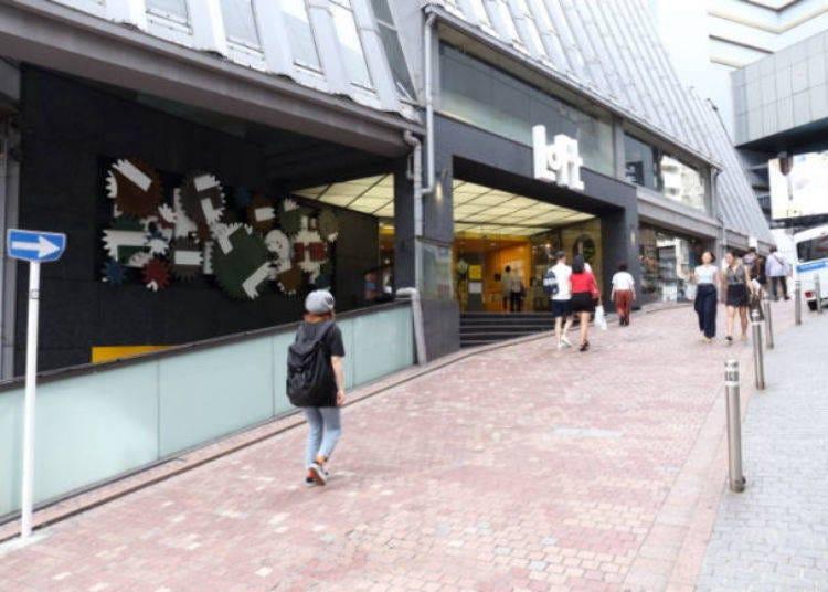 11. 楽しい雑貨・日用品が満載の「渋谷ロフト」