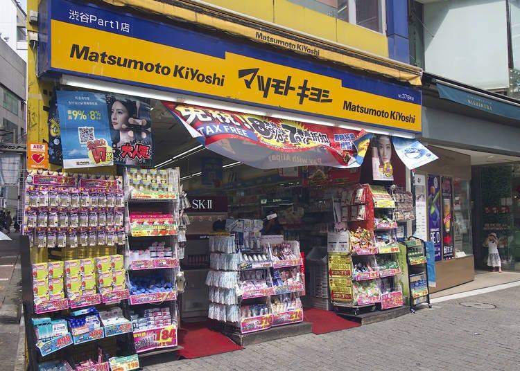 涩谷必去12. 涩谷站周边人气药妆店-「药 Matsumoto Kiyoshi 涩谷Part1店」