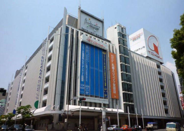 澀谷必去8. 商品種類齊全而深獲好評的「東急百貨店 澀谷總店」