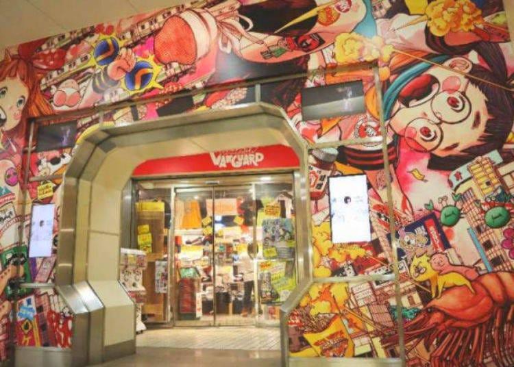 澀谷必去14. 與澀谷站直結的次文化挖寶聖地「VILLAGE VANGUARD澀谷本店」