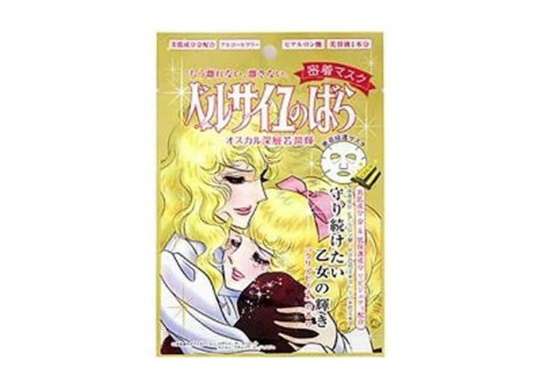 "Bandai Beauty Mask ""The Rose of Versailles Oscar & Rosalie Adhesive Mask"""