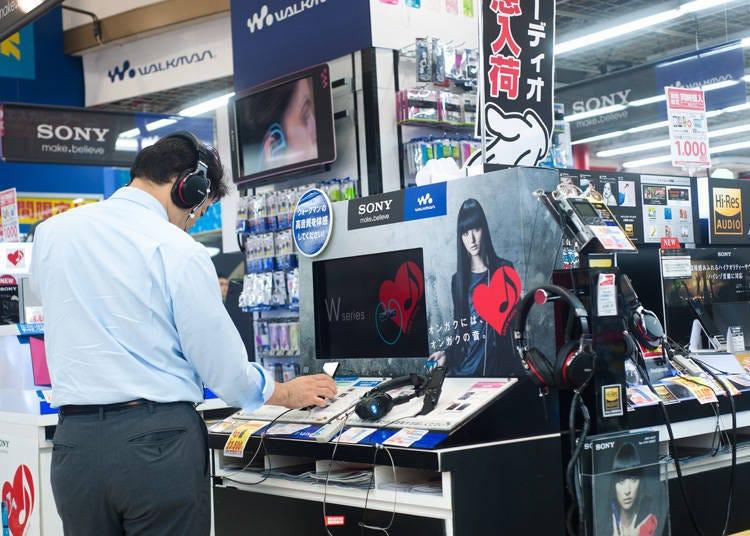 BicCamera涩谷东口店