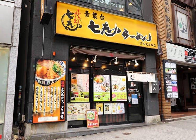 涩谷必吃拉面②崭新风味豚骨拉面「七志 涩谷道玄坂店」
