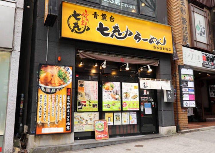 3. 新感覚のとんこつラーメンが味わえる「七志 渋谷道玄坂店」