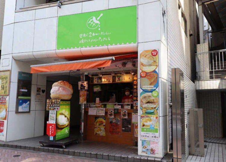 涩谷人气午餐②谦虚的惊天美味「世界第二好吃的现烤菠萝面包冰淇淋」