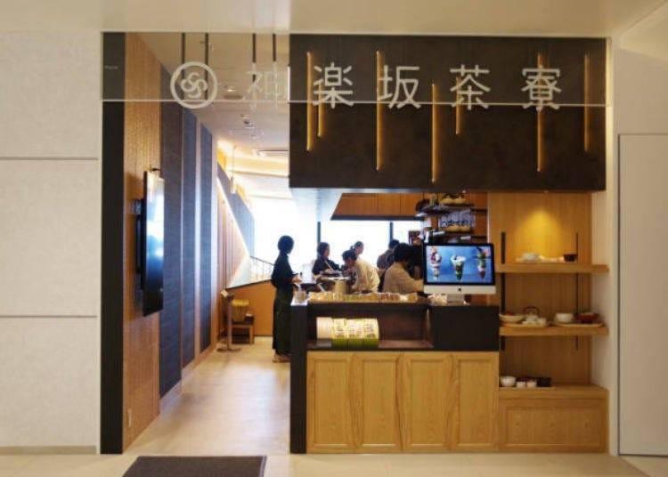 涩谷人气午餐⑥美味的绝品抹茶圣代「神乐坂 茶寮 涩谷Scramble Square店」