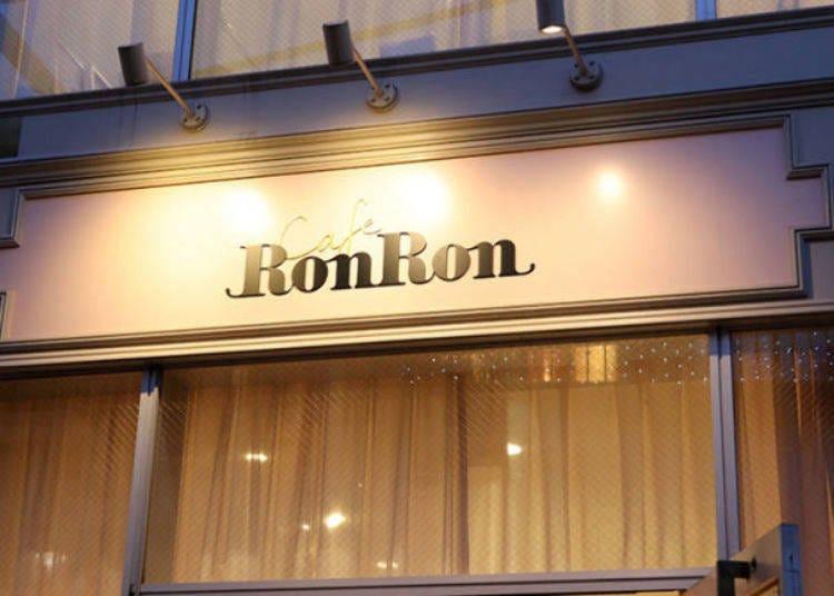 涩谷人气午餐⑧回转甜点咖啡厅「MAISON ABLE Cafe Ron Ron」