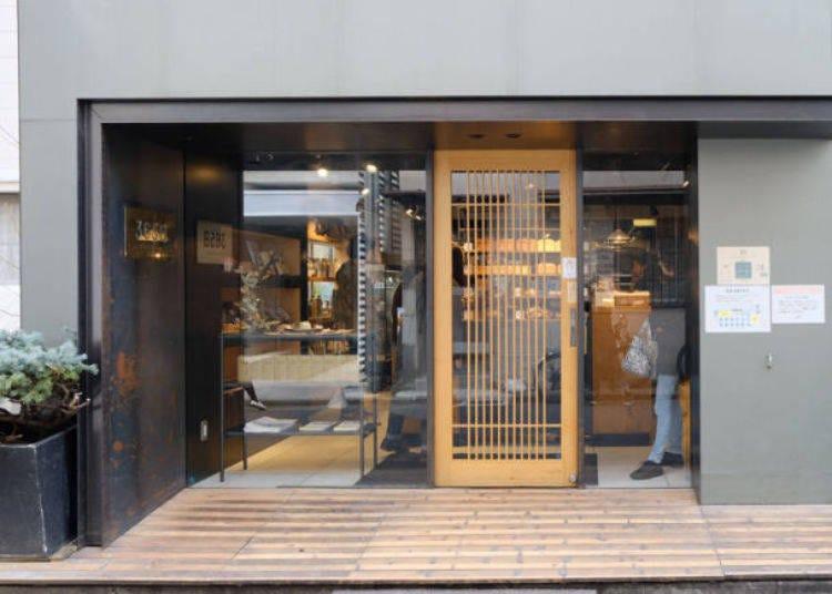 涩谷人气午餐⑨使用严选素材的面包店「365日」