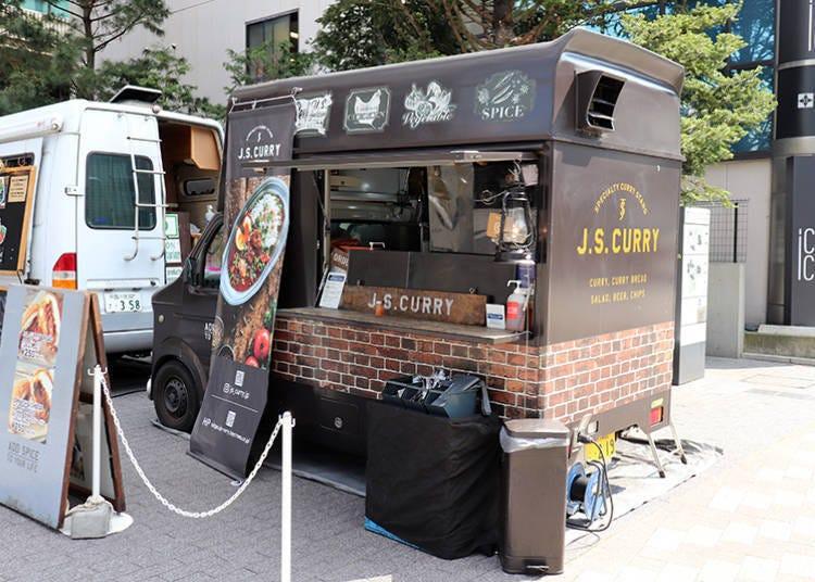 涩谷小吃⑤行动餐车也有绝品美食!「J.S.CURRY」的咖喱面包