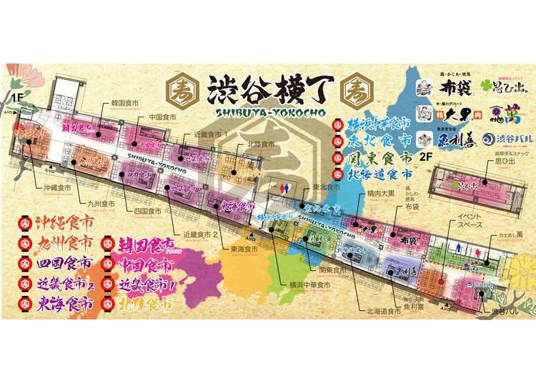 What kind of shops are in Shibuya Yokocho?