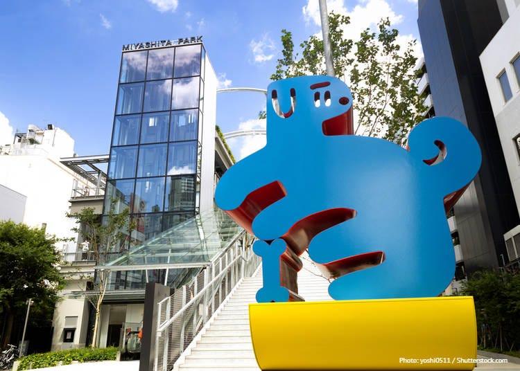 Miyashita Park: A new facility that inherits its former charm