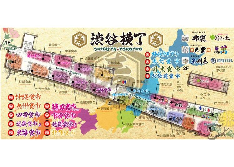 「渋谷横丁」にはどんなお店が入っているの?