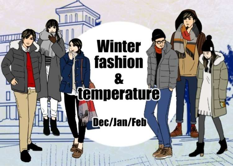 Manga Time! What Kind of Clothes Should You Wear in Tokyo's Winter? (Dec-Feb)