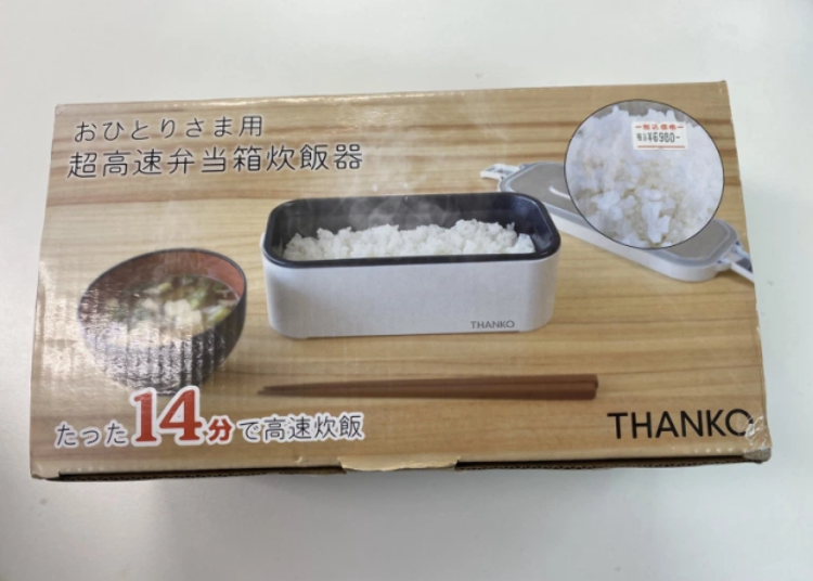 Japan has an awesome one-person bento box rice cooker, and here's what we made with ours - LIVE JAPAN