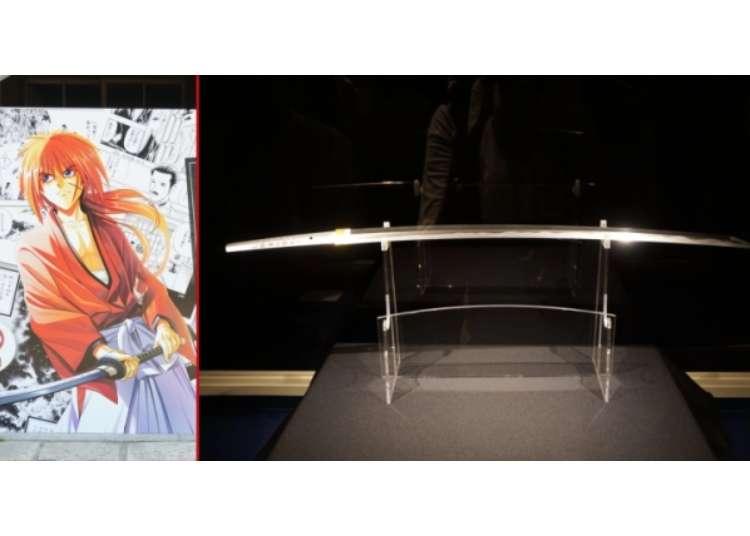 Real-life Rurouni Kenshin reverse-blade sword to be displayed in Tokyo | LIVE JAPAN travel guide