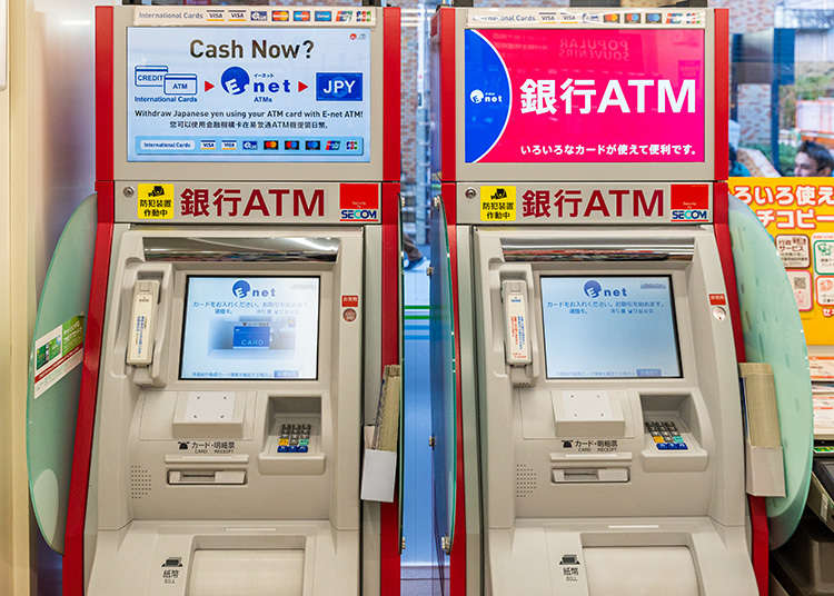 International ATMs in Japan: Get Yen Anytime with FamilyMart's Multilingual E-net ATM Service!