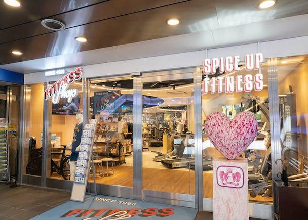 FITNESS SHOP: Japan's Fitness Pioneer