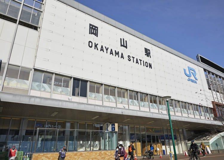 오카야마 시는 어떤 곳일까요?