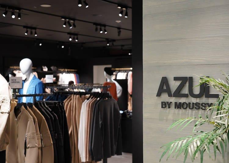 トレンドをチェックしたいなら「AZUL by moussy」へ
