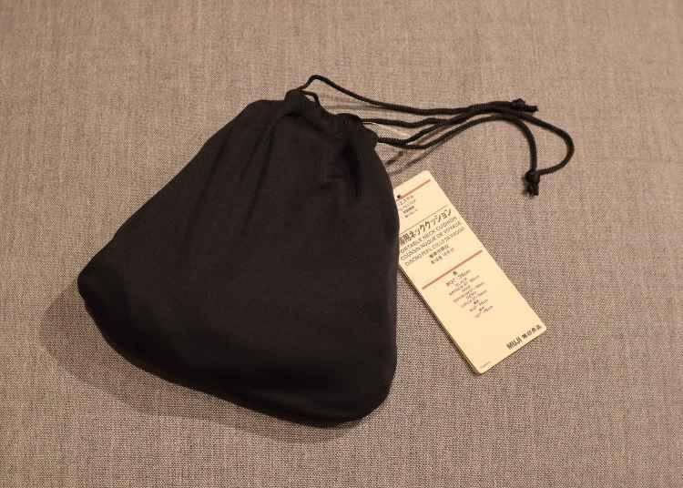 無印良品精選旅行用品④聚酯纖維攜帶用頸枕