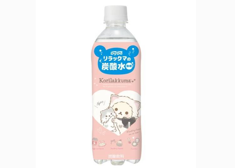 1. Korilakkuma Seltzer Design #3 (110 yen)