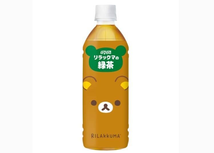 3. Rilakkuma Sencha Design #2 (130 yen)