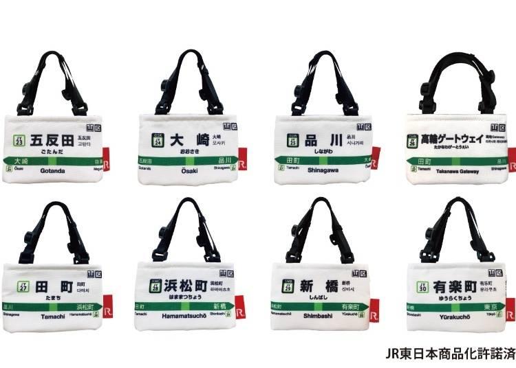 4. Yamanote Line Drink Tote Bag
