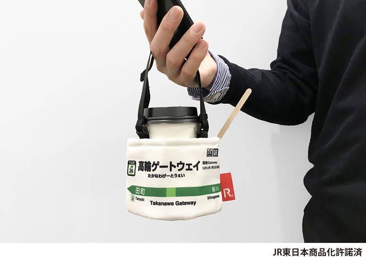 完売店続出の「山手線×ROOTOTE」テイクアウトドリンク用ミニトート