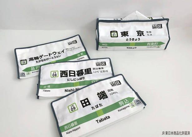 連車站香味都能賣?東京JR山手線新站「高輪Gateway」有趣車站周邊商品大公開!
