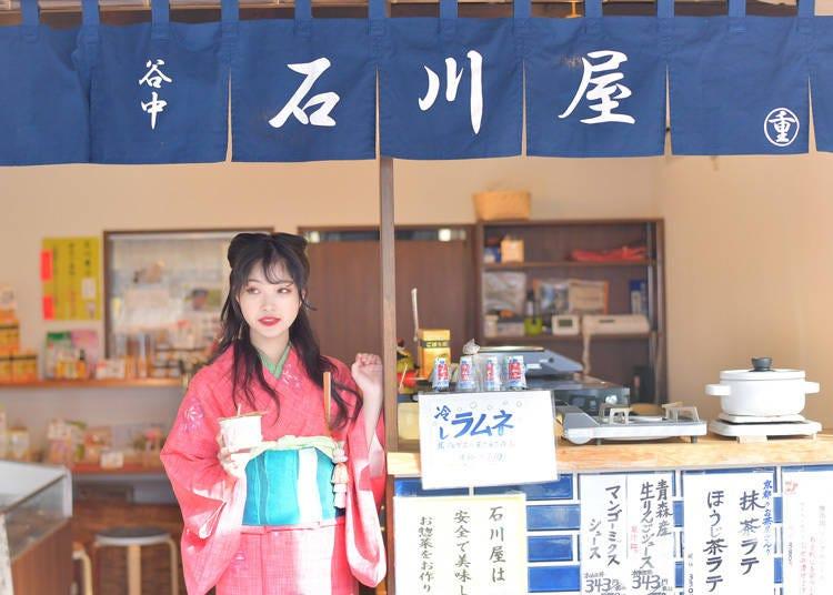 究極の餅ブランド「THE OMOCHI」 谷中銀座の街散歩用お餅スイーツを販売