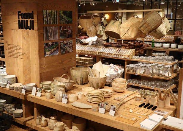 【MUJI無印良品】這5款廚具用品&餐具,日本店員都大力推薦!