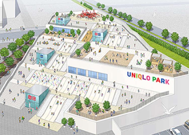 UNIQLO全新概念店「UNIQLO PARK」2020年春季強勢登場!讓你逛累立馬去公園休息
