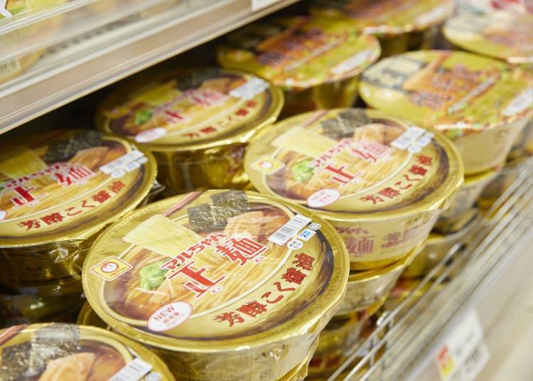 「マルちゃん正麺」のクオリティがすごい