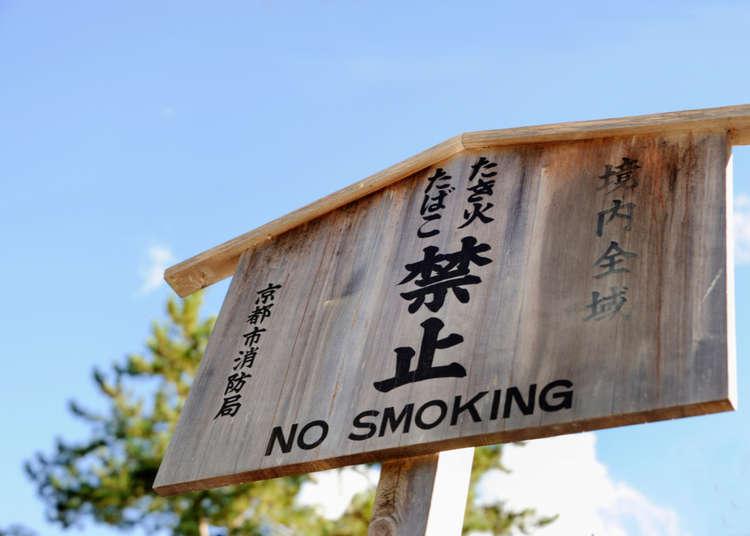 Tokyo Bans Indoor Smoking Ahead of Tokyo 2020 Olympics