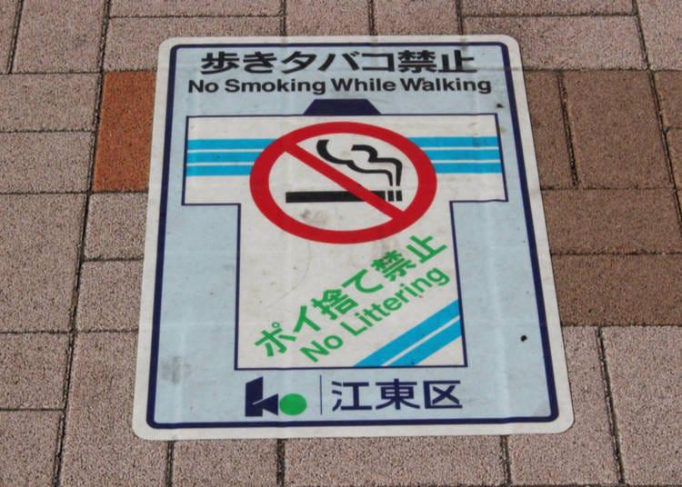 Smoking Outdoors in Tokyo