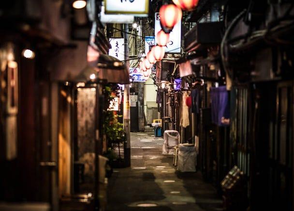1. Shibuya