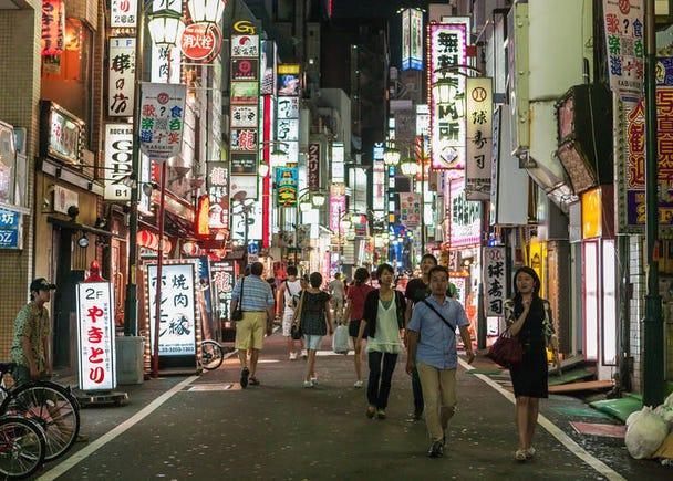 5. Shinjuku