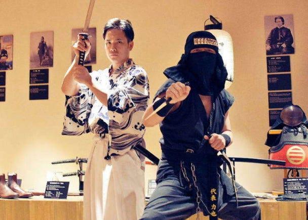 9. Samurai Museum