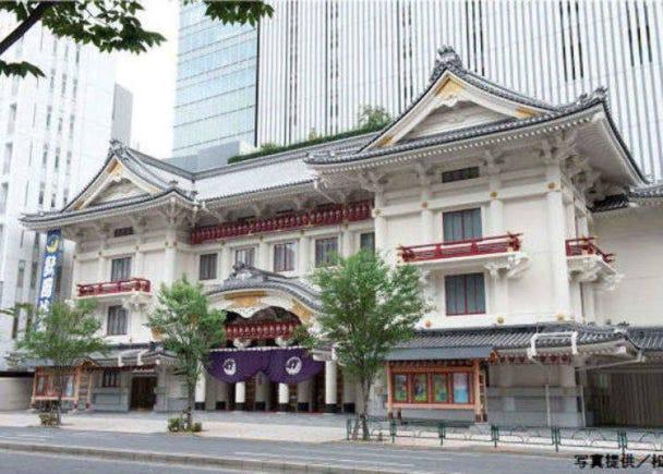 10. Take in a Kabuki Show