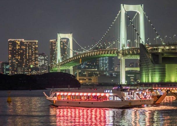 17. Enjoy a Dinner Cruise in Tokyo Bay