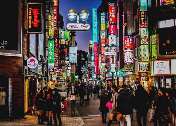 19. Soak up Tokyo's Night in Kabukicho