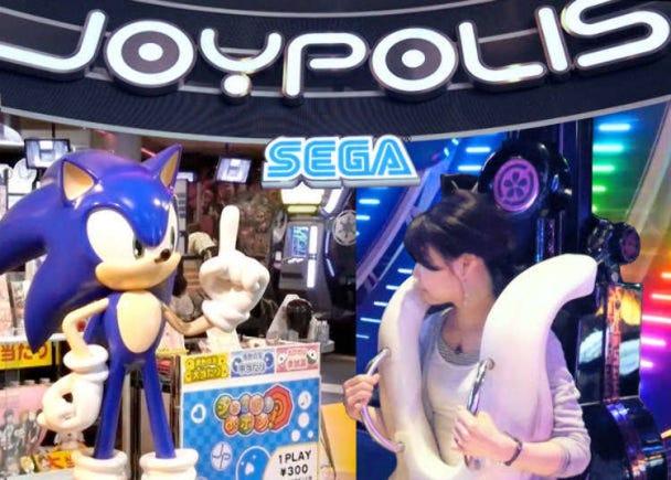 27. Hit Up An Arcade at Joypolis Odaiba