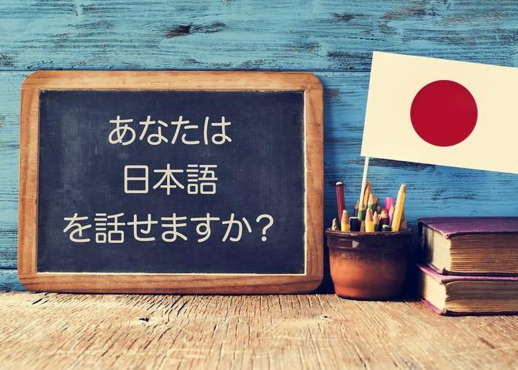 5. Language