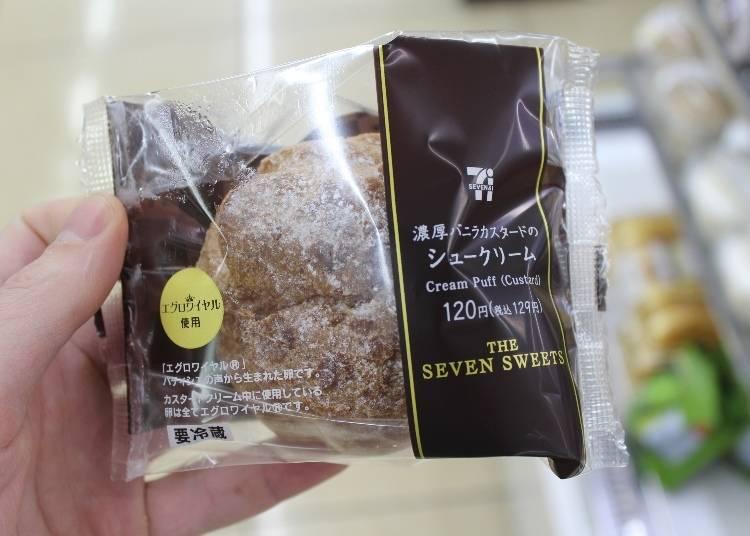 5. Cream Puff (Custard) (Noko Vanilla Custard Shu Kurimu)