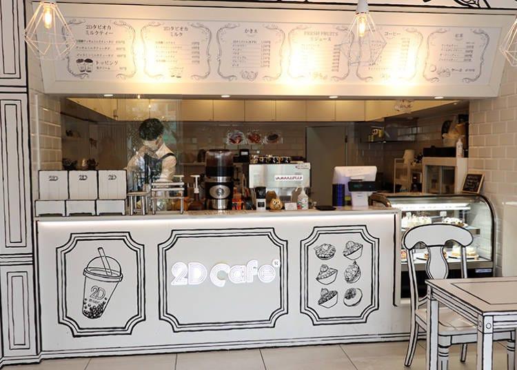 「2D Cafe」的人氣餐點-鬆軟牛奶雪花冰&正夯珍珠飲品