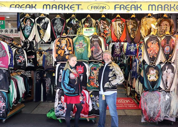 お手頃価格から高価な逸品まで!「フリークマーケット」でオススメのスカジャン3選
