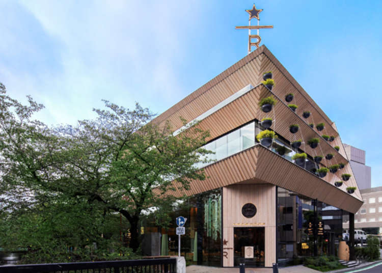 Starbucks Reserve Roastery Tokyo: You've Never Seen a Starbucks Like This! (That Serves Alcohol?!)