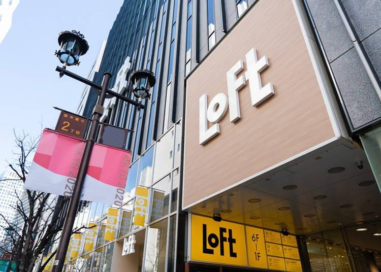 就讓日本Loft的文具和雜貨小物,陪你迎接新生活的到來!