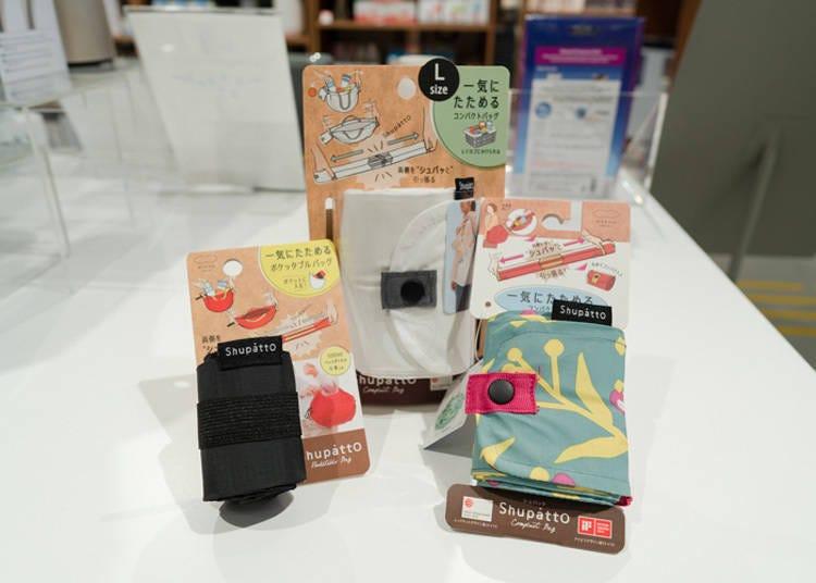 日本Loft文具、雜貨推薦5:摺疊秒收購物袋「Shupatto」