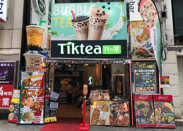涩谷推荐夜猫景点1)CP值看得见!近车站的地道速食披萨「Mean's Caffe & Bar 涩谷中心街店」